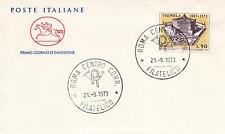 """Repubblica Italiana 1973 FDC Cavallino Jacopo Barozzi """"Il Vignola"""""""