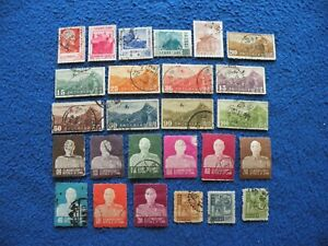 China ROC Stamp Collection Used ( 22 )
