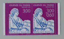 France année 1997 P3052A neuf luxe ** fête du timbre provenant de carnet