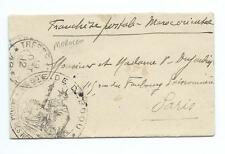 MOROCCO: French Military mail, cover to Paris 1912.