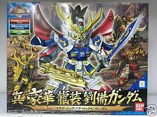Bandai SD Sangokuden Brave Battle Warriors 021 Shin Goka Ryuso Ryubi Gundam JPN
