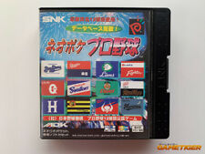 NEO POKE PRO Yakyuu Baseball Neo Geo Pocket Color SNK JAPAN