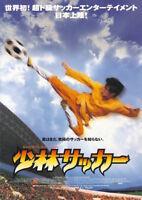 SHAOLIN SOCCER MINI PROMO MOVIE POSTER 2001 JAPAN B5 CHIRASHI STEPHEN CHOW MINT!
