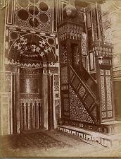ZANGAKI - No. 350 Interior of Mosque, (Omar?) albumen photograph