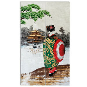 """Japanese 60"""" Noren Curtain Home Business Room Divider Maiko Geisha Made in Japan"""