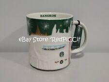 Starbucks THAILAND Relief City Mug (BANGKOK) - HOLIDAY 2015 (16 oz)