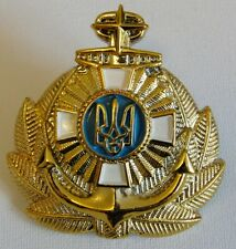 Ukrainian Navy Officer's Hat Cap Badge, Plastic
