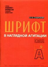 Manual For Artists Ussr - Font In Visual Agitation Snarsky 1978