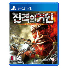 Attack On Titans (2015, PS4) Korean Edition / Package