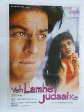 YEH LAMHE JUDAAI KE 2004 SHAH RUKH KHAN RAVEENA Rare Poster Bollywood