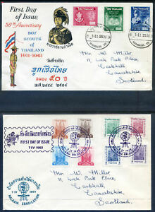 Thailand 1961 Scouts & 1962 Anti Malaria first day covers (2020/05/14#06)