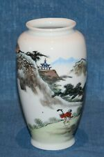 VINTAGE CHINESE EXPORT HAND PAINTED PORCELAIN VASE 6in TALL