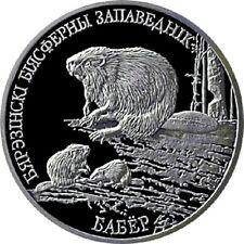 Belarus / Weißrussland - 1 Ruble Beaver