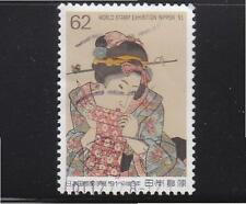 JAPAN 1991 WORLD STAMP EXHIBITION NIPPON'91 COMP. SET OF 1 STAMP SC#2125 IN USED