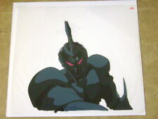 BIO BOOSTER GUYVER MOVIE OUT OF CONTROL GUYVER ANIME PRODUCTION CEL 4