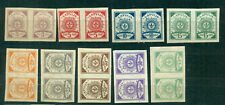 1919 LATVIA LETTLAND PAIR SET OF 18 STAMPS MNH-MINT 2285
