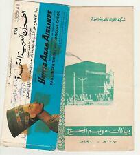 EGYPT-SAUDI ARABIA Pilgrimage Season 1961 Passenger Ticket & Pamphlet List