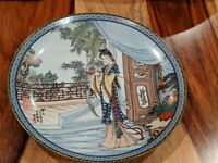 Imperial Jingdezhen Porcelain Collector Plate dated 1987 Beauties Geisha