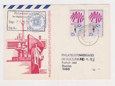 DDR Mi 1194 MeF Bedarfs Karte Fallschirmspringen Leipzig 1966 Weltmeisterschaft