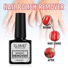 Elaimei Professional Bursting Magic Nail Polish Remover Manicure Soak-Off Gel
