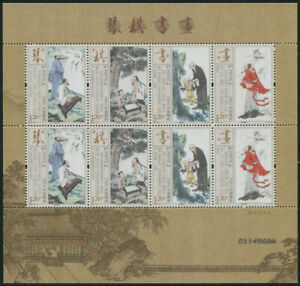 CHINA 2013-15 SILK Lyre-Playing Chess Calligraphy & Painting Stamp 琴棋書畫