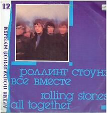 ROLLING STONES - All Together - Rare 1990 Russian only 10-track LP - MINT VINYL