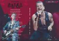 DEPECHE MODE LIVE LISBOA 08/07/2017 PROSHOT DVD