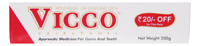 2 X Vicco Vajradanti Tooth Paste 200gm, Ayurvedic Herbal toothpaste WA322