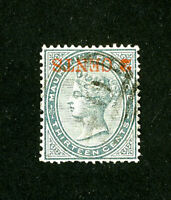 Mauritius Stamps # 84a Used Inverted Rarity Scott Value $300.00