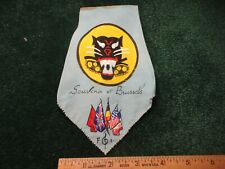 Rare Tank Destroyer Patch Silk Souvenir Brussels Vintage post Ww2 era