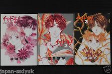 JAPAN Imadoki Manga 1~3 Complete Set Yuu Watase 2006 book