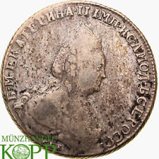 AB1187) Russland Katharina II, 1762-1796. Rubel 1792