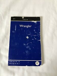 1992 JEEP WRANGLER Owners Manual Guide Book USA