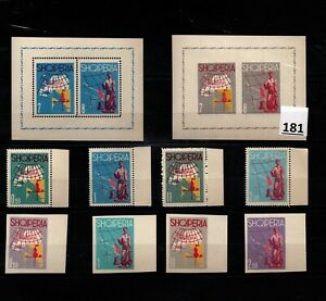 /// ALBANIA - MNH - EUROPA - PERF + IMPERF - SCULPTURES