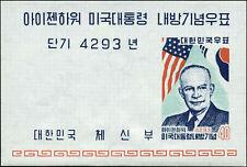 Korea Scott #305a Mint Hinged