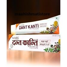 Patanjali Dant Kanti Ayurvedic Herbal Tooth Paste Dental Cream 100 gm