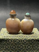 Qing Dynasty Double Agate Snuff Bottle