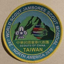 Boy Scout World Jamboree 2019 Contingent Taiwan (1-2)