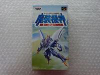 Super Robot Taisen Gaiden Nintendo Super Famicom SFC SNES Japan
