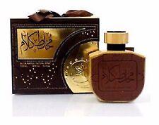 Mukhallat Kalaam By Ard Al Zaafaran Oudh Spicy Woody 100ml Perfume Spray