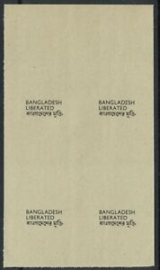 1971 Bangladesh Liberated. Proofs of Overprint. Mint cond. Blk of 4 (RW749)