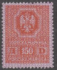 Serbia German Occ Revenue Bft #13 unused 150d 1941 cv $50