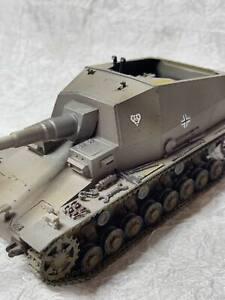 "1:35 Scale Built German Self Propelled Gun ""Dicker Max"""