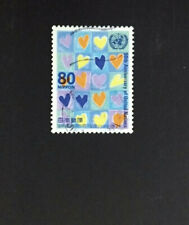JAPAN NIPPON STAMP USED 1995 United Nations Patchwork Hearts