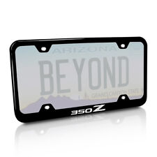 Nissan 350Z Black Steel Wide License Plate Frame