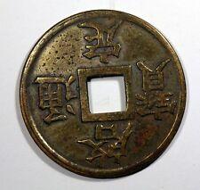 Viet Nam / Annam Sapèque 1916-1926 / Khzi Ding / Dynastie Nguyen KM654 AC556
