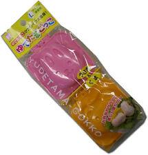 ゆでたまごっこ Yudetamagokko - Moules à œuf dur kawaii - Lapin & Ours - Made in Japan