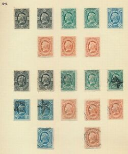 GUATEMALA STAMPS 1875 LIBERTY PAGE, Sc #7/10 FULL SET MINT NO GUM & USED, VF