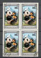 R9986 - MONGOLIA 1974  - QUARTINA NATURA ORSI  - VEDI FOTO