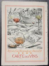 LAVRUT /CARTE DES VINS /RELAIS PARIS-EST /GAUTIER-CONSTANT /1958 /ŒNOLOGIE /RARE